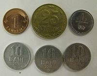 Отдается в дар монетки стран, бывших в составе СССР