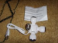 Отдается в дар USB-хаб