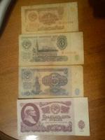 Отдается в дар Боны СССР