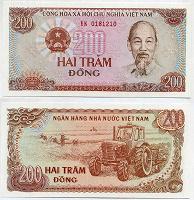 Отдается в дар Купюры Вьетнама