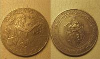 Отдается в дар 1 динар Тунис. 1997г