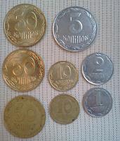 Отдается в дар Монеты Украины.