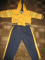 Отдается в дар Курточка и штанишки.