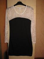 Отдается в дар Красивое платье — классика. 42-44 р.