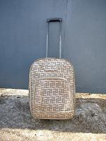 Отдается в дар чемодан дорожный