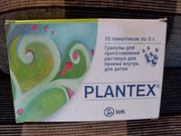 Отдается в дар Плантекс-лекарственный препарат.