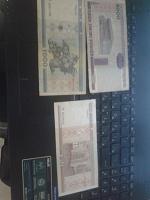 Отдается в дар З банкноты республики Беларусь