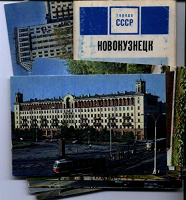 Отдается в дар Новокузнецк, набор открыток
