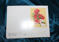 Отдается в дар открытки с 8 марта