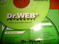 Отдается в дар Диск Dr. WEB Антивирус