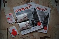 Отдается в дар САПСАН: буклеты (коллекционерам)