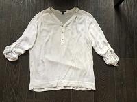 Отдается в дар Черная и белая блузки new yorker