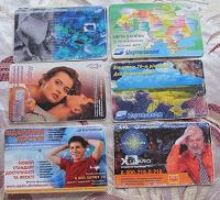 Отдается в дар Телефонные карточки для коллекции