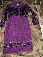 Отдается в дар Жилет и платье для девочки