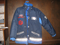 Отдается в дар куртка мальчиковая