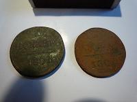 Отдается в дар 1 Копейка 1801 и 1 копейка 1800