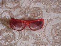 Отдается в дар Сонцезахисні окуляри