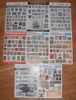Отдается в дар Каталоги марок, на английском 8 штук