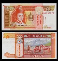 Отдается в дар Бона Монголия, 5 тугриков 2011 год. UNC Пресс