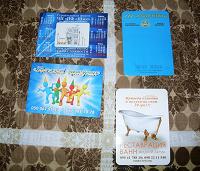 Отдается в дар Календарики карманные коллекционеру