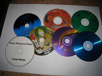 Отдается в дар Диски CD с музыкой, а так же CD и DVD с фильмами, формат AVi.