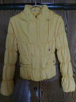 Отдается в дар Жёлтая дутая куртка 42-44