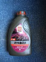 Отдается в дар Масло моторное МОТО 2Т
