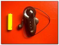 Отдается в дар Игрушка шпионское подслушивающее устройство (на батарейке)