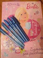 Отдается в дар Новые шариковые ручки и бумага для рисования
