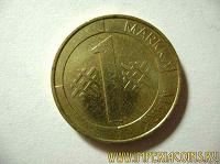 Отдается в дар Отдам в дар монеты