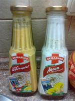 Отдается в дар 2 соуса «Акмалько»