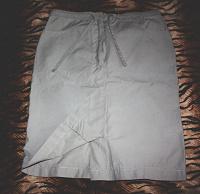 Отдается в дар юбка с завязками