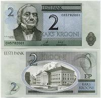 Отдается в дар 2 эстонские кроны 2007 года.