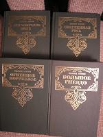 Отдается в дар Для книголюбов