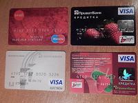 Отдается в дар Банковские карточки в коллекцию