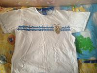 Отдается в дар Мужская футболка с символикой Зенита
