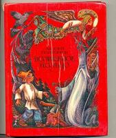Отдается в дар Книги со сказками