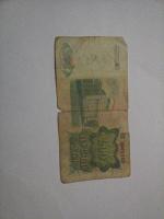Отдается в дар Таджикская купюра (часть 1)