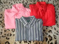 Отдается в дар мужские рубашки 48-50