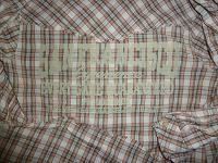 Отдается в дар Рубашка для единомышленников