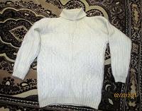 Отдается в дар Джемпер или свитер?