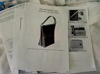 Отдается в дар схемы и описание выкроек сумок