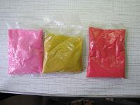 Отдается в дар Цветной песок для детского творчества