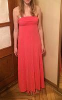 Отдается в дар Платье в пол размер м