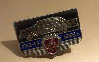 Отдается в дар Значок ГАЗ-13 1959г.