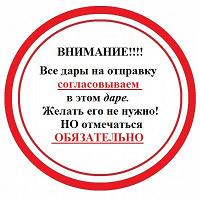 Отдается в дар Общие Посылки: Санкт-Петербург — Ульяновск