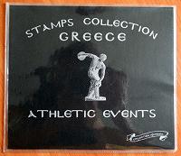 Отдается в дар Привет из Греции