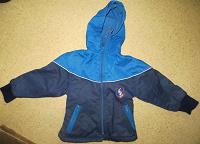 Отдается в дар Куртка детская на осень