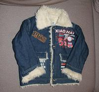 Отдается в дар Утепленная джинсовая куртка для мальчика