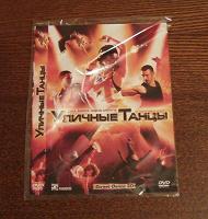 Отдается в дар DVD фильм